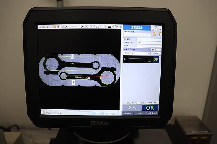 検査業務の自動化を図る為、ワークの各部の寸法が短時間で測定可能な画像寸法測定器を導入